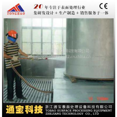 浙江通宝专业生产TB-SF1064PW 液体全自动喷砂房 湿式喷砂房