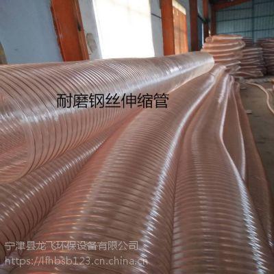 雕刻机风管内径100钢丝塑料伸缩管Pu耐磨木工机械吸尘管厂家