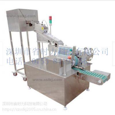 维生素C泡腾片/片剂卷防潮铝纸设备/片剂卷纸装管压盖设备