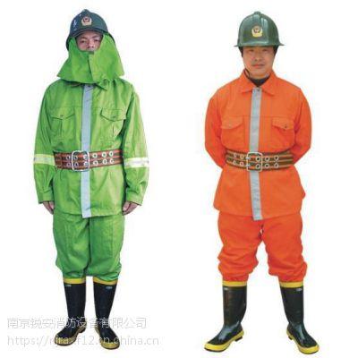 南京隔热服防火服消防服97款消防员专用服装永安