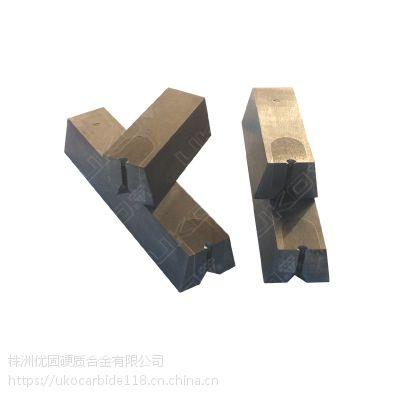 优固批量供应YG20C组合式制钉模具