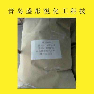 硬脂酸锌厂家|山东硬脂酸锌生产厂家|盛彤悦化工科技国标硬脂酸锌供应商