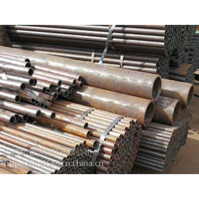 山西无缝钢管20#包钢制造 现货批发 规格齐全 配送到厂