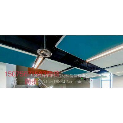 天津岩棉玻纤吸音板高档吸音吊顶材料防火吸音不塌陷 环保