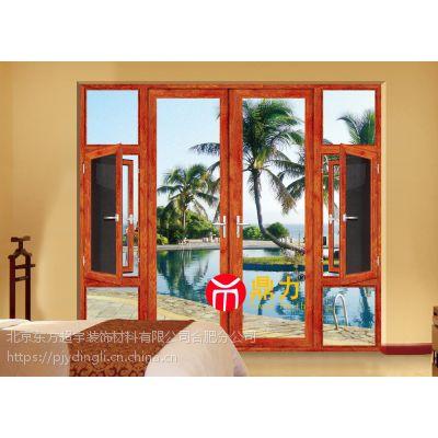 选购窗纱一体窗质量保证是前提