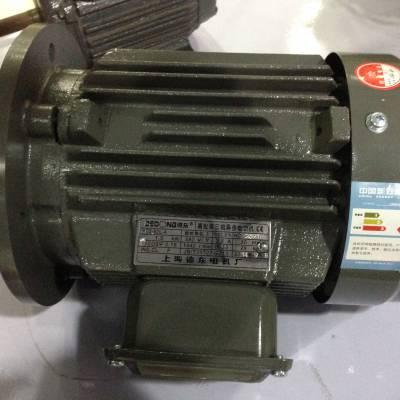 西北分公司销售 YE2-80M1-4 0.55KW 三相异步电机