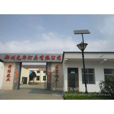郑州太阳能路灯价格低批发150W单双臂路灯