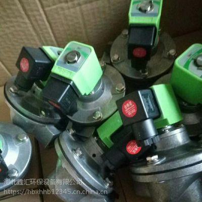 袋配系列除尘设备 集尘式脉冲电磁阀除尘器专用电磁阀
