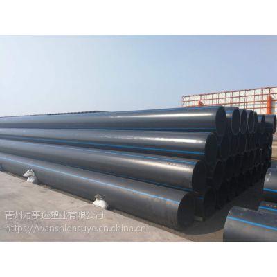 龙口20*1.6MPape管材管件生产厂家SDR13.6