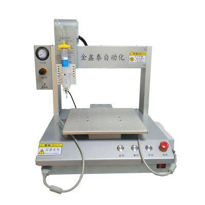 自动三轴点胶机适合快干胶UV胶等多种胶水