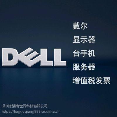 不断重复 台式电脑DELL戴尔公司用win7系统