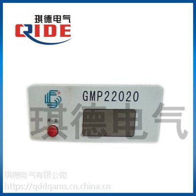 GMP22020高频电源模块