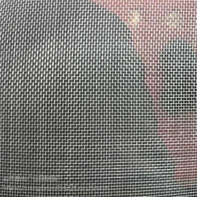 胡蜂类养殖纱网厂家支持定制各种尺寸密度好抗拉力强