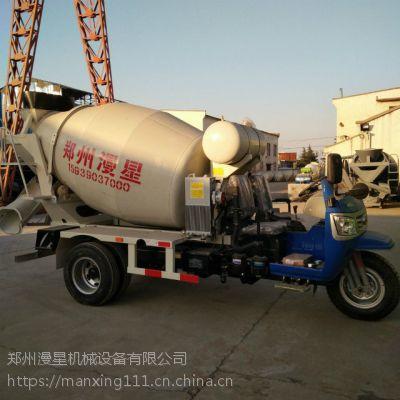 商混2立方搅拌罐车,小型混凝土搅拌车,水泥搅拌运输车,郑州漫星