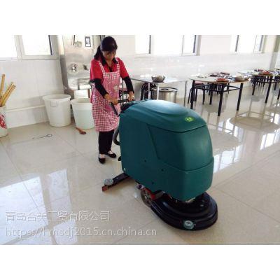 合美全自动手推式洗地机电动拖地机工业工厂电瓶式拖地机自动擦地机HM530
