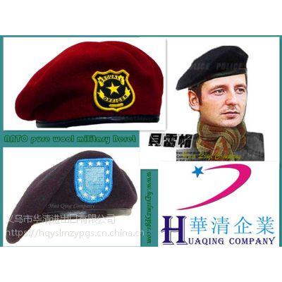 纯羊毛军用贝雷帽 pure wool military Beret 羊毛贝雷帽 wool Beret
