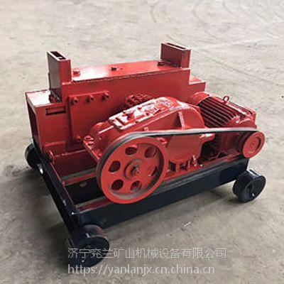兖兰厂家直销钢筋切断机可加工定制