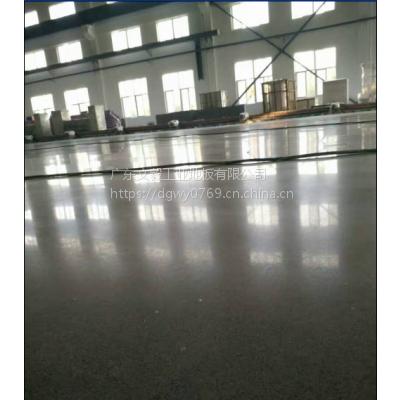 东莞市长安+沙田水泥地面抛光-水泥地固化地坪