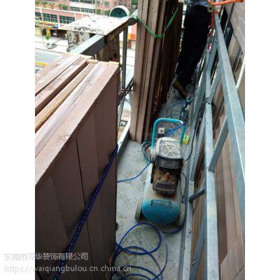 东莞专业防水补漏、天面裂缝、窗台、卫生间厕所、高空清洗