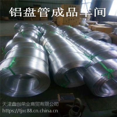 优质铝板哪里找 鑫创荣业供应轧花铝板1*2m 航空铝板7075 山东青岛铝板厂
