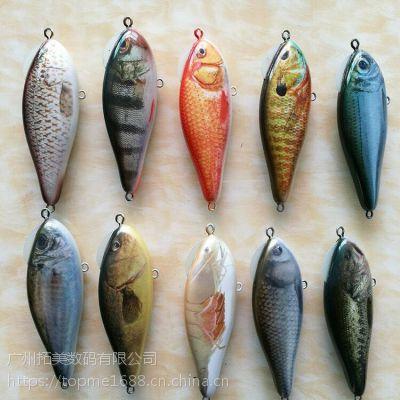 鱼饵打印机|鱼饵彩印机|鱼饵UV打印机|鱼竿UV打印机