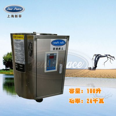 上海新宁N=100L V=24kw储热式热水器NP100-24大功率电热水器
