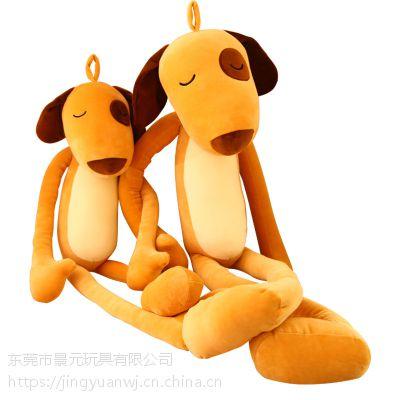 趴趴狗动物毛绒玩具生产厂家可来图打样设计 OEM加工定制