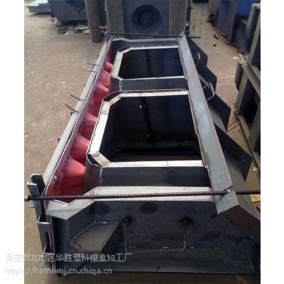 河道景观式挡土墙钢模具【华胜】厂家销售可按图纸定做