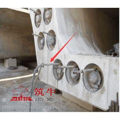 遵义压浆料、压浆剂、注浆料,桥梁后张梁预应力孔道注浆料