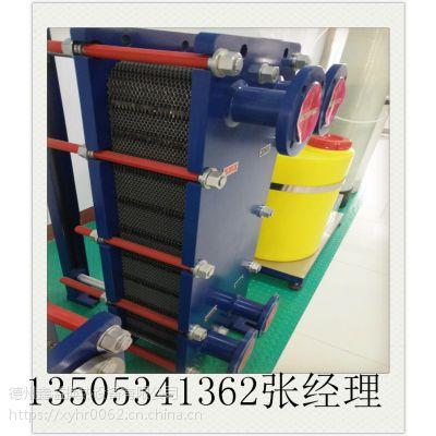 可拆卸304不锈钢板式换热器 蒸汽板式换热器 特点