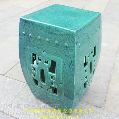 陶瓷凳子 景德镇瓷器 景德镇陶瓷 花瓶 陶瓷工艺品