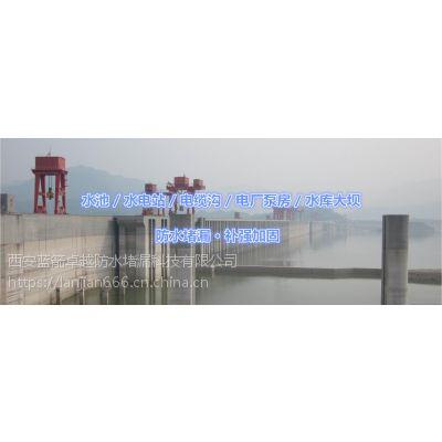 西安电缆沟防水堵漏-西安水池防水堵漏-西安水电站防水堵漏