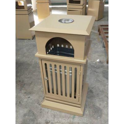 高端场所垃圾筒 青蓝仿古果皮箱定制 品质保证 钢板镂空果屑桶