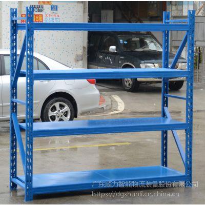 标准层板货架######标准层板架尺寸####标准层板架承重