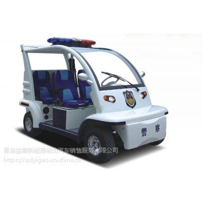 供应益高电动巡逻车厂家直销WD6043P电动车 现货供应4座电动城管车