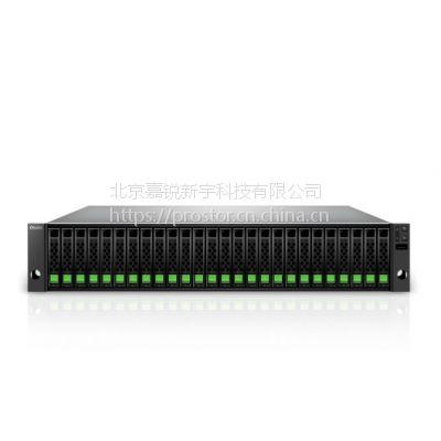 XS5226D二十六盘位机架SAN网络存储