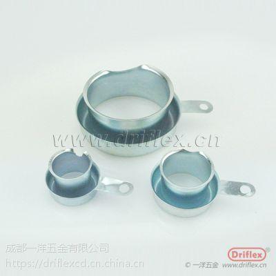 厂家热销金属软管末端护套 牙圈螺纹式铁套 带地勾镀锌护口