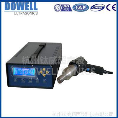 手持式超声波防水板焊接机 隧道塑料防水板热熔垫圈点焊机 热熔机