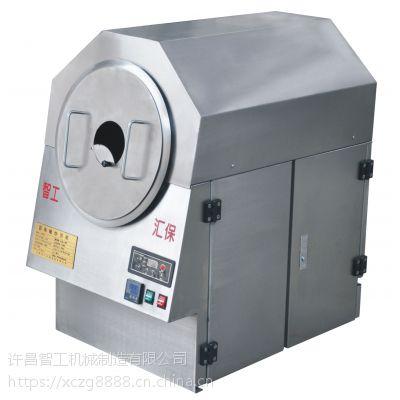 炒货机那个厂家好?许昌智工机械厂专业制造电磁炒货机。18039950988