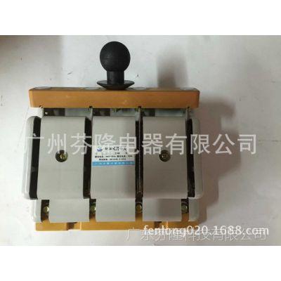 芬隆牌HD11F-100A/48防误刀开关