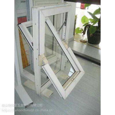 供应塑钢中悬窗合页