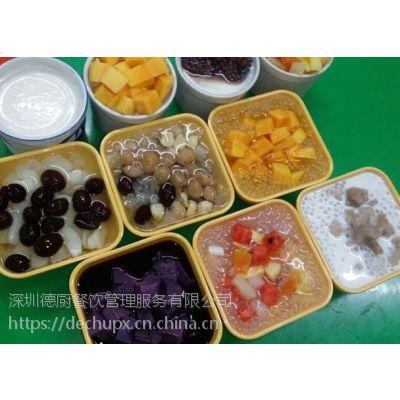 深圳西丽学厨师学几年好哪里培训化州糖水培训