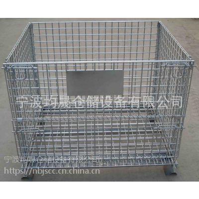 宁波仓储笼、折叠式仓储笼、蝴蝶笼