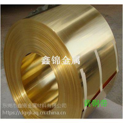 CuZn20铜带 CuZn20黄铜价格 进口高韧性高强度黄铜批发