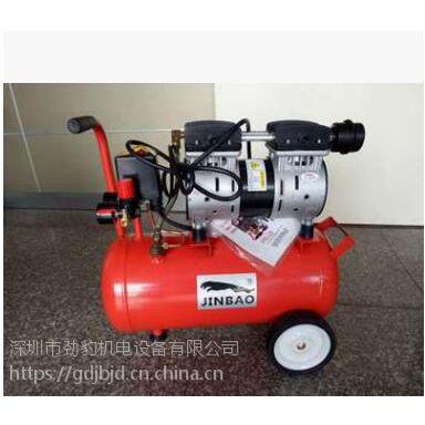 上海宝山劲豹空压机SLH40功率1.2KW噪音45dB气桶容量40L劲豹无油空压机