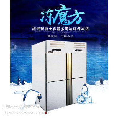 供应矮式立风柜 冰柜 保鲜台 四门冰柜 六门冰柜 展示柜 麻辣烫柜