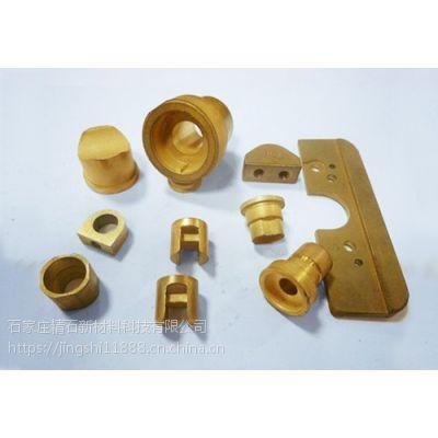 精石铜基含油轴承