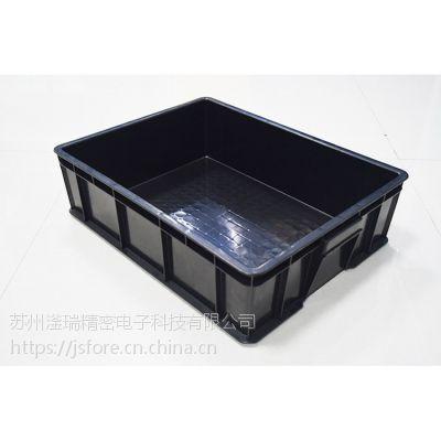 苏州滏瑞厂家直销黑色防静电周转箱 外545-420-150