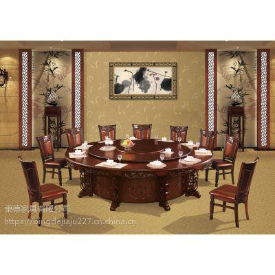 秉德电动餐桌古典中式(竹报平安)