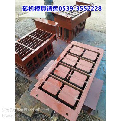 水泥砖机模具生产厂家